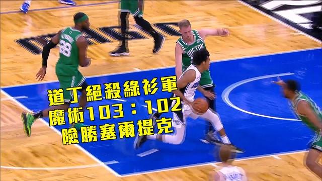 台灣時間10月14日 NBA十大美妙好球 10/14