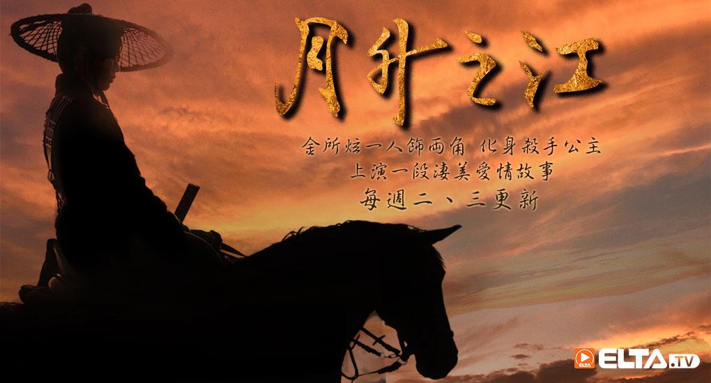 金所炫一人分飾兩角,上演淒美愛情故事
