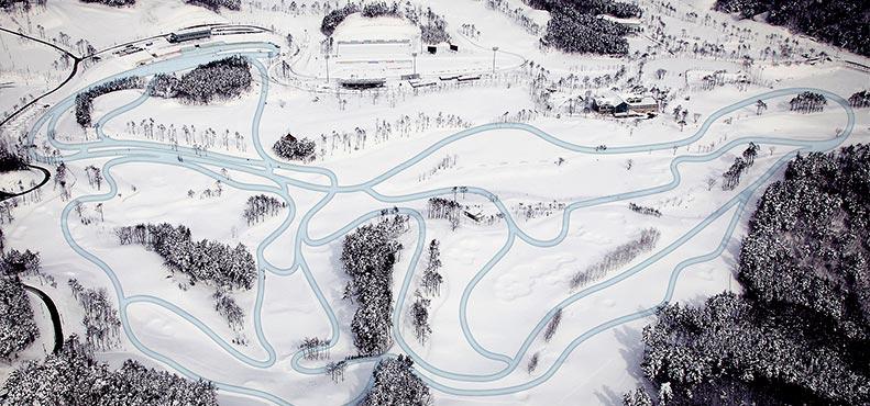 阿爾卑西亞越野滑雪中心